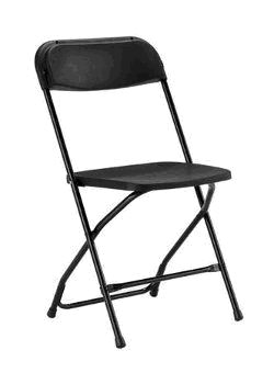Where to find Black Folding Chair in New Britain